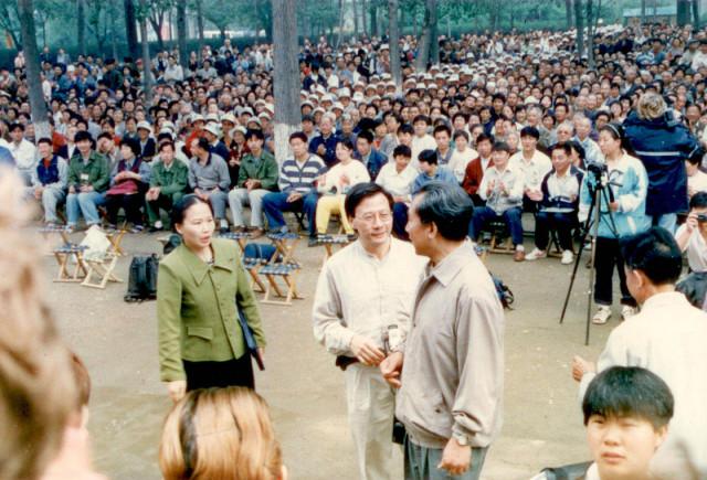 Zhineng-Qigong-Center-4-e1433623815643